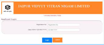 Rajasthan Jvvnl Admit Card 2021 Download Rvunl Je Aen Clerk